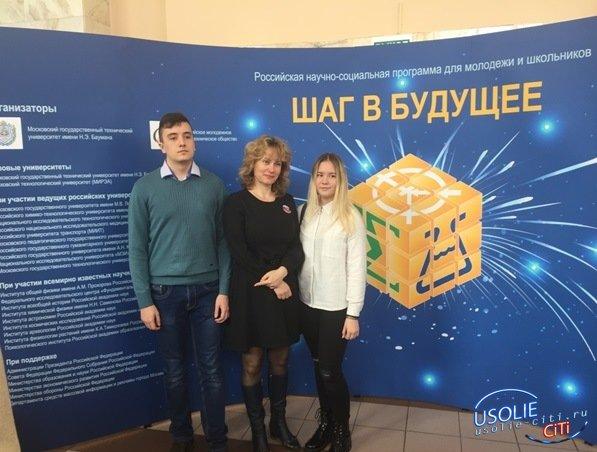 Предвыборную надо вести в интернете! Исследованием юной усольчанки заинтересовались в Москве