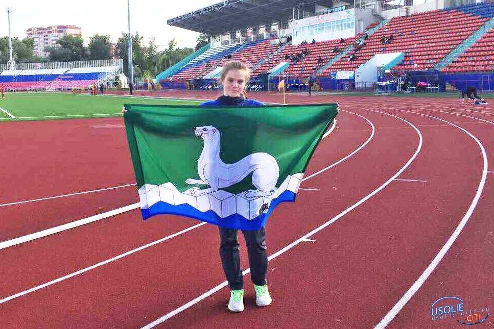 Спортсменке из Новожилкино Усольского района Марии Миллер присвоено звание мастера спорта РФ