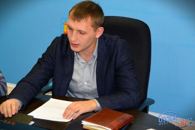 В Усолье громкая отставка. Свой пост покидает Дмитрий Тютрин, курировавший городское хозяйство города