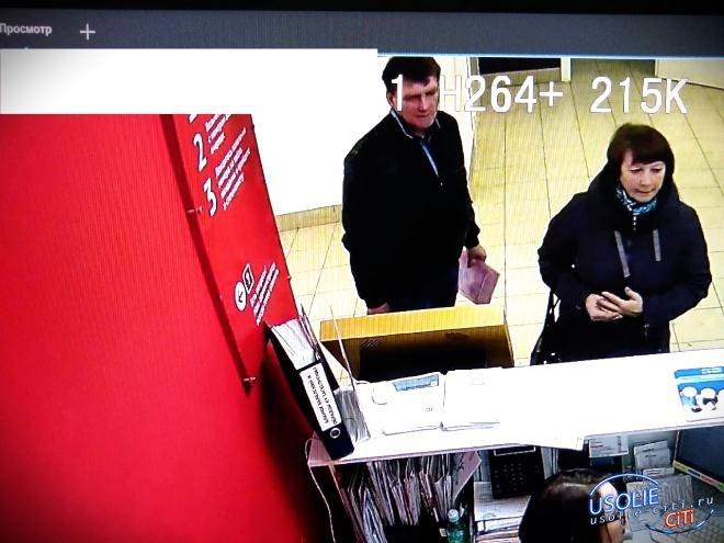 В усольском офисе МФЦ «Мои документы» у мужчины похитили портмоне. Лица похитителей зафиксированы
