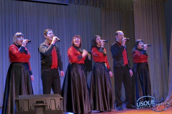 Творческая победа народного вокального ансамбля «АРТек» из Белореченского в Нижнеудинске.