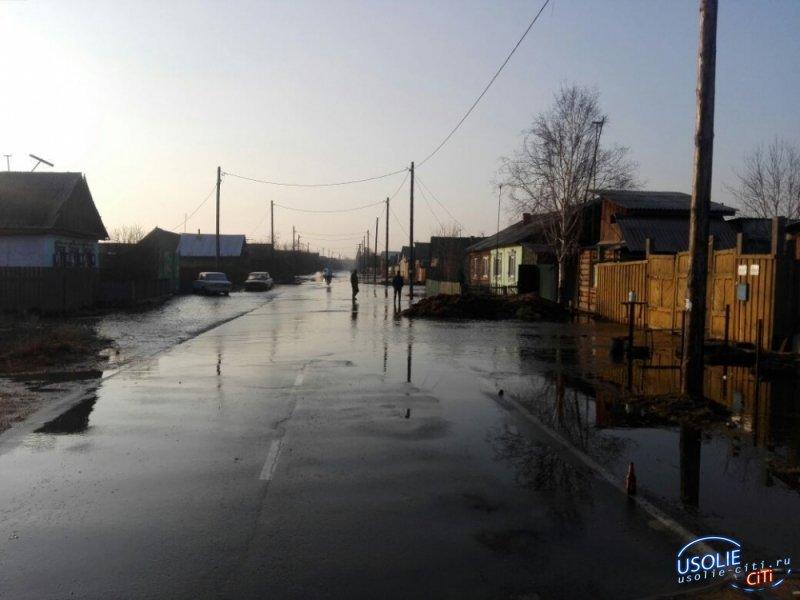 Село Биликтуй затопило в Усольском районе