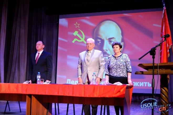 22 апреля - день рождения Ленина в Усолье в этом году не отмечают