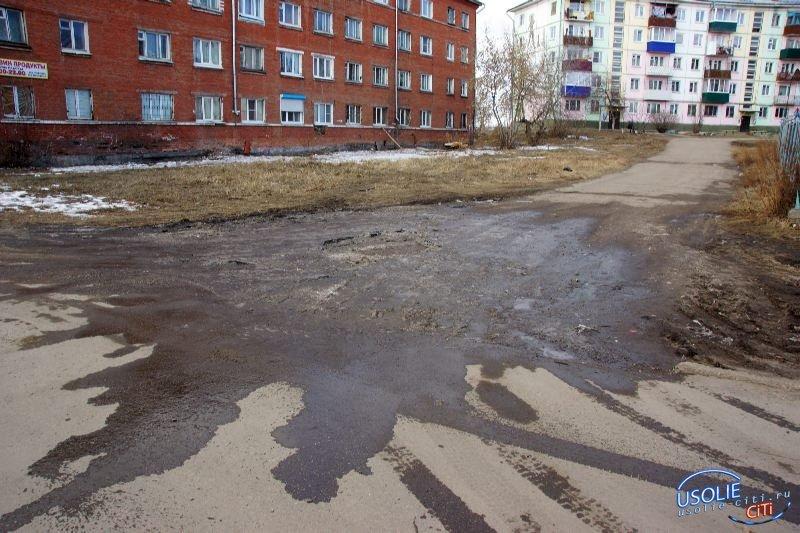 Ямочный ремонт дорог в Усолье будут проводить по новой технологии