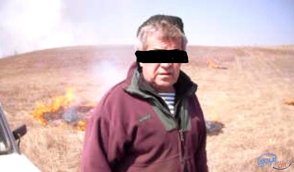 Усольские сотрудники МЧС поймали поджигателя - пенсионера