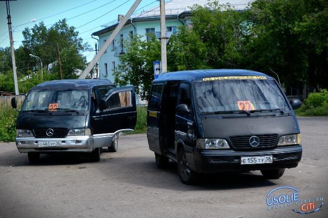 В Усолье в общественном транспорте проезд будет стоить 20 рублей. Автобусный маршрут № 22 закрывается