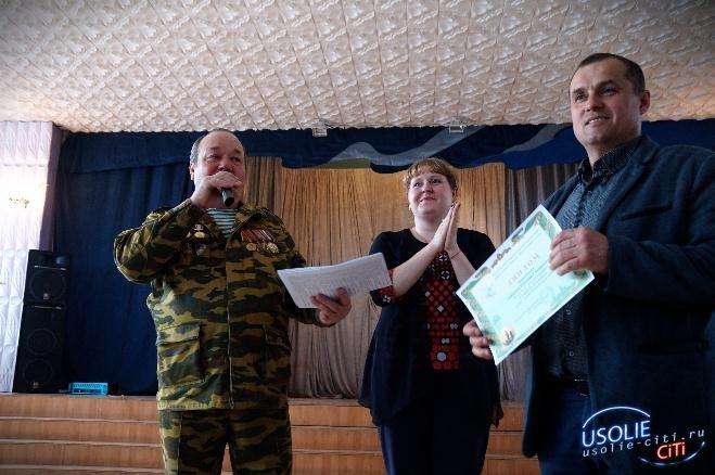 В Усолье подвели итоги конкурса «Творчество школьников к 100-летию Пограничных войск»