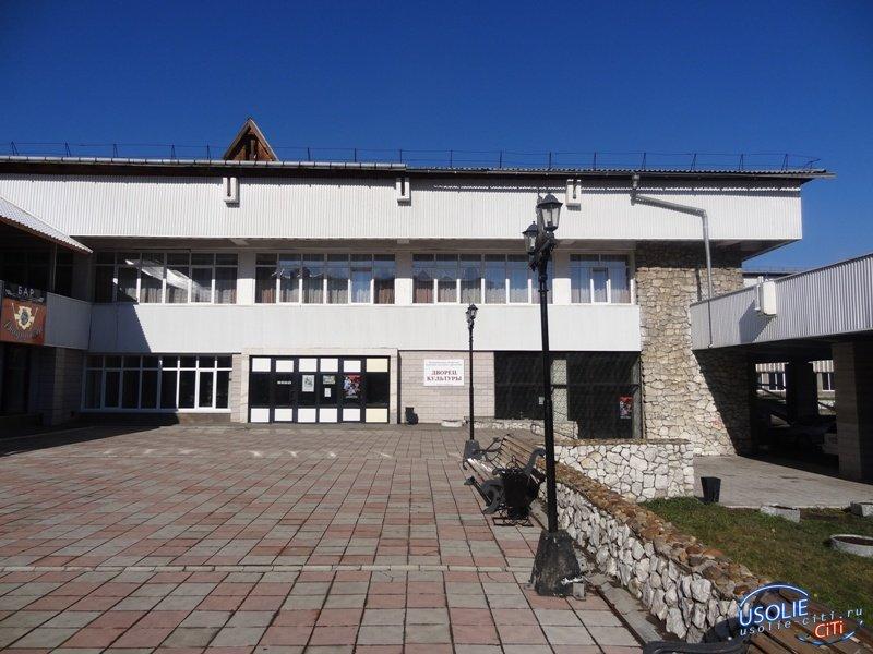 В Усольском районе и в Усолье модернизируют восемь домов культуры