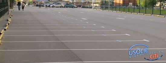 40 парковок будут организованы возле усольских школ и детских садов
