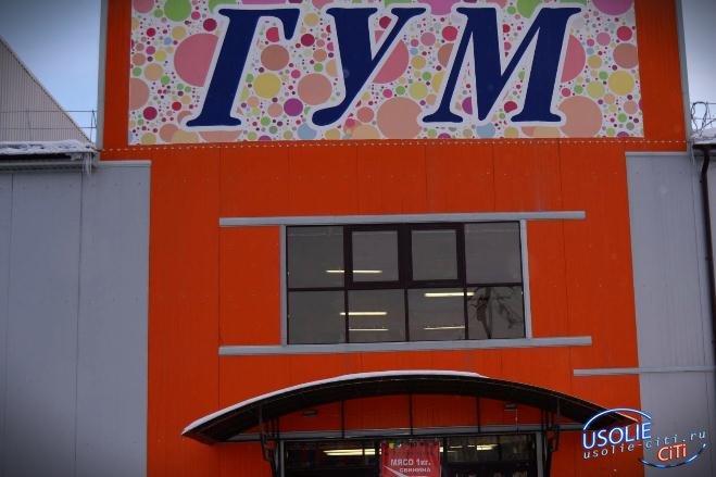 Грабитель напал на усольских продавцов ГУМа