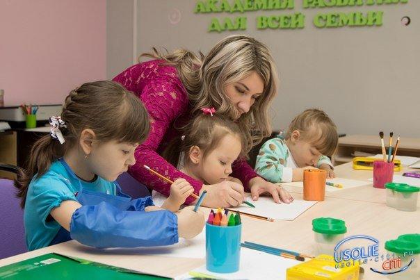 В Усолье открылась творческая академия развития для всей семьи