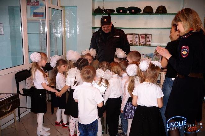 Воспитанники усольского детского сада посетили музей Пограничных войск