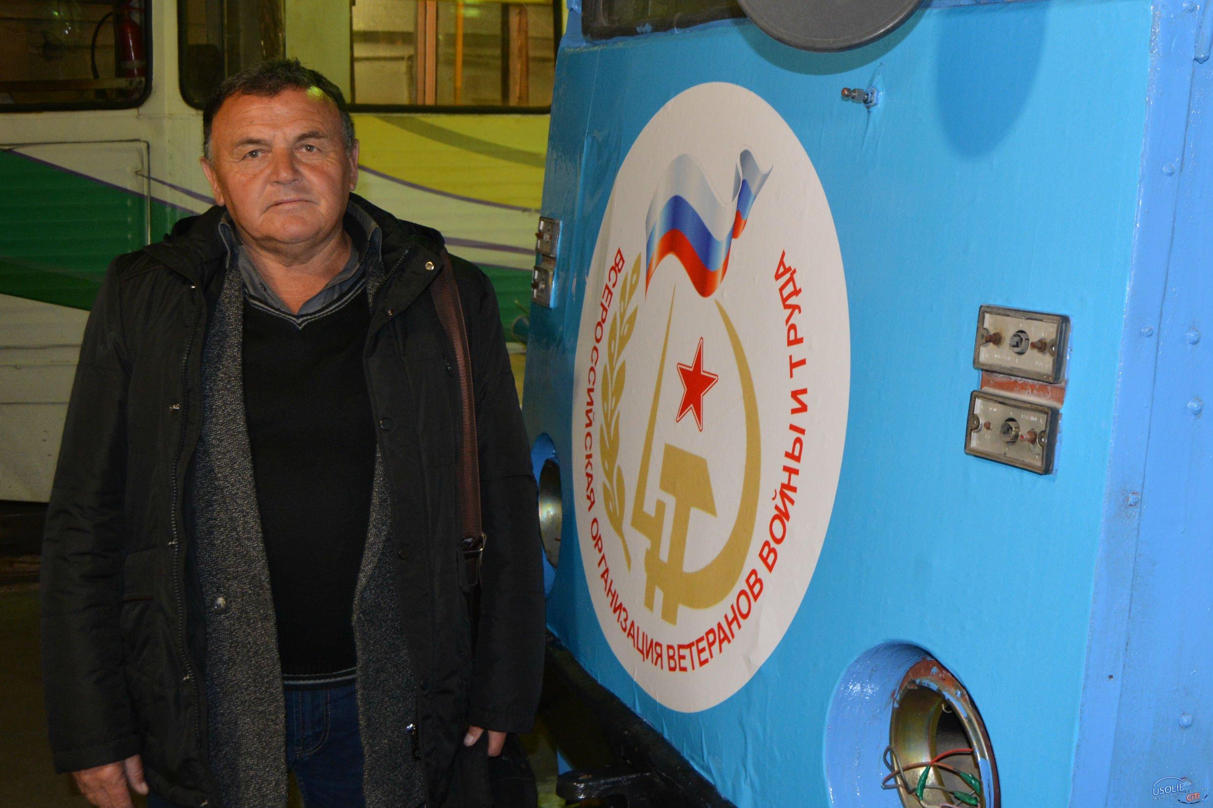 Трамвай Победы появится в Усолье в честь 9 мая