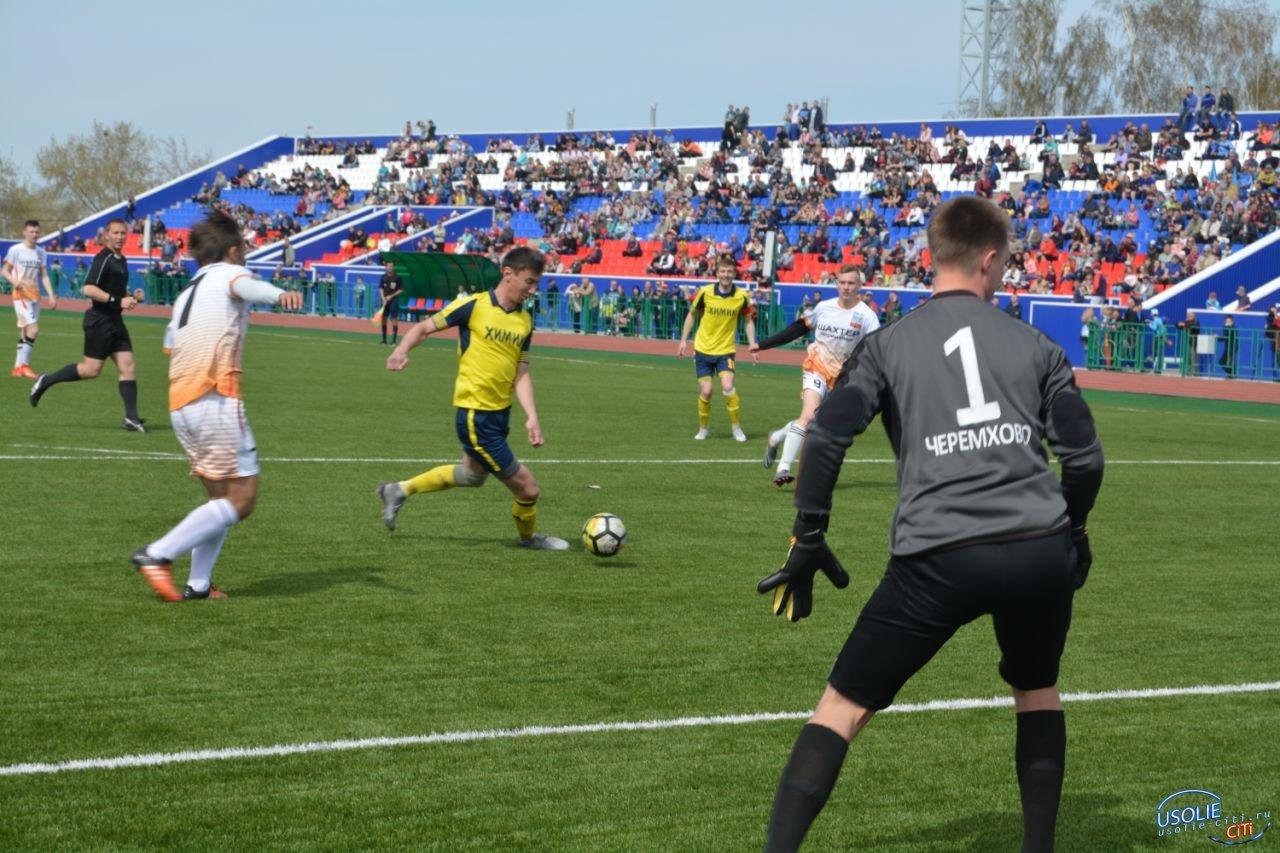 Павел Сумароков: Мы сделали это! В Усолье теперь один из лучших стадионов