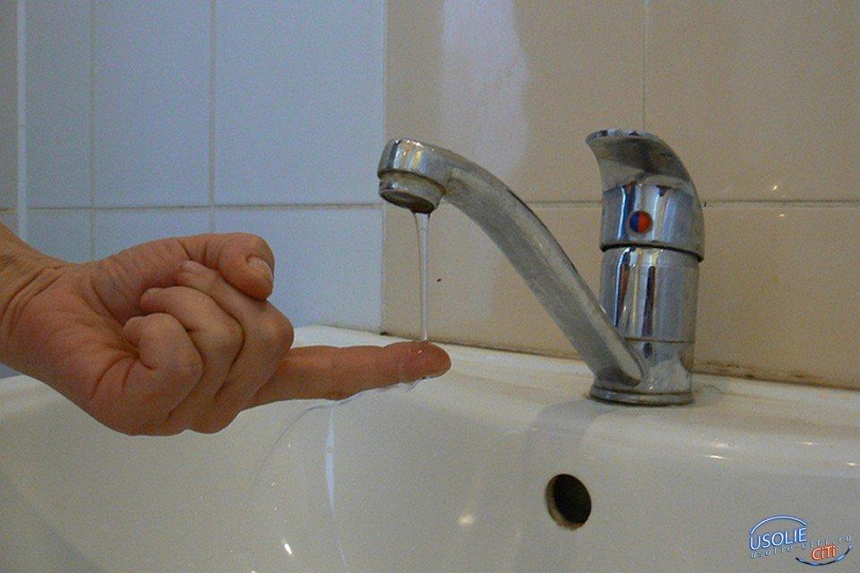 В Усолье упало давление подачи холодной воды, но не нужно паники