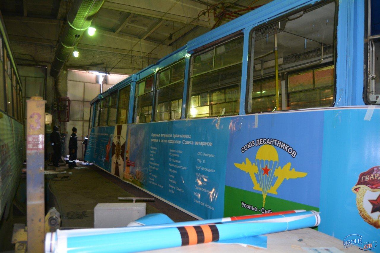 Сергей Гарбарчук: 9 мая в усольском трамвае Победы все будут ездить бесплатно