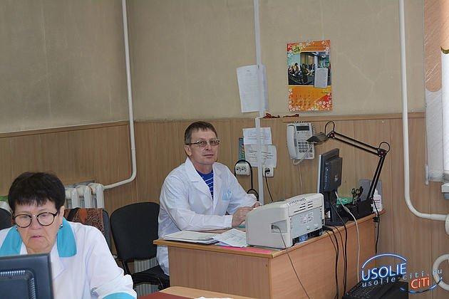В Усолье покидает свой пост заместитель главного врача по скорой помощи