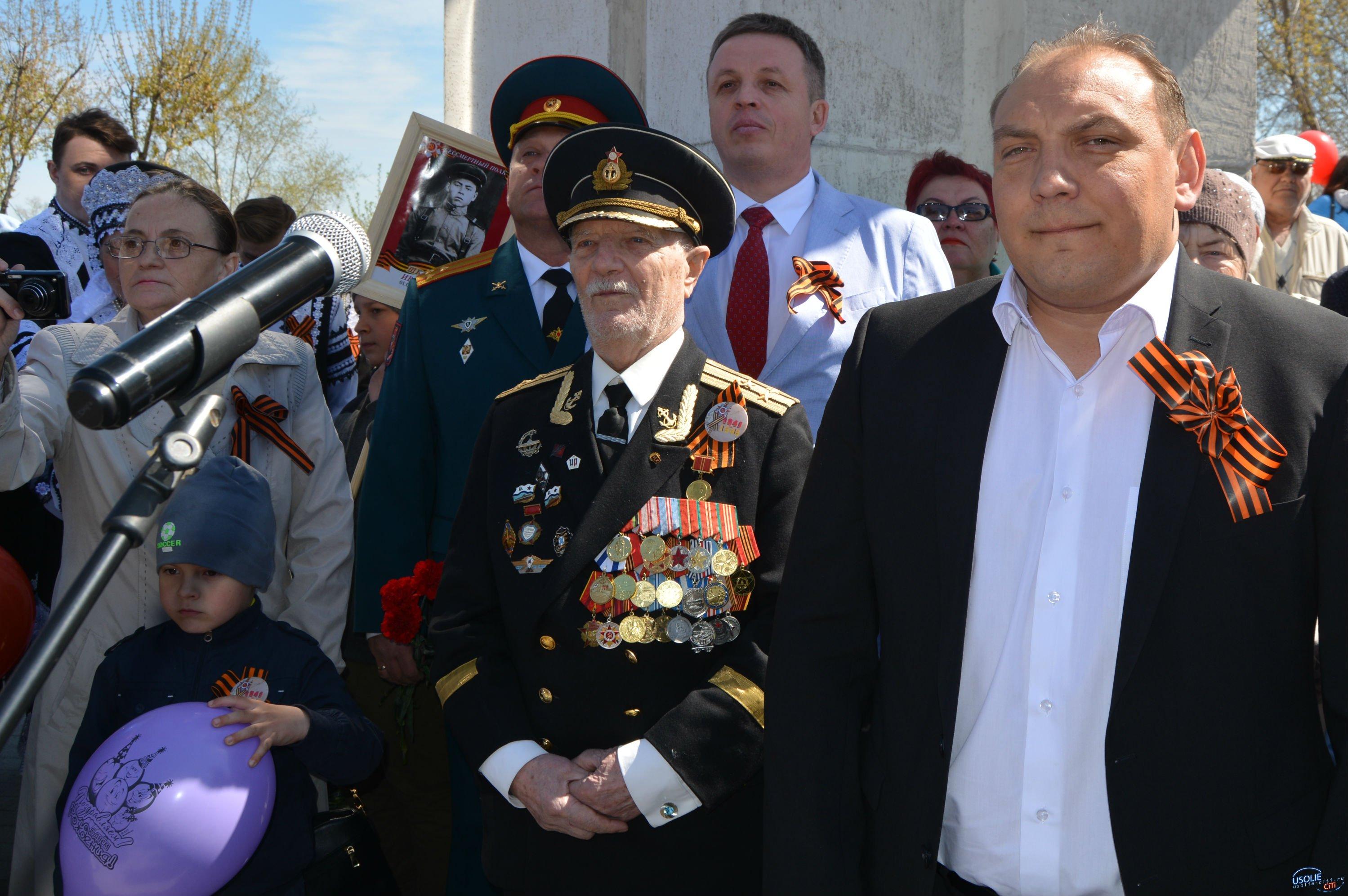 Вечной памятью живы: День Победы в Усолье начали отмечать праздничным митингом