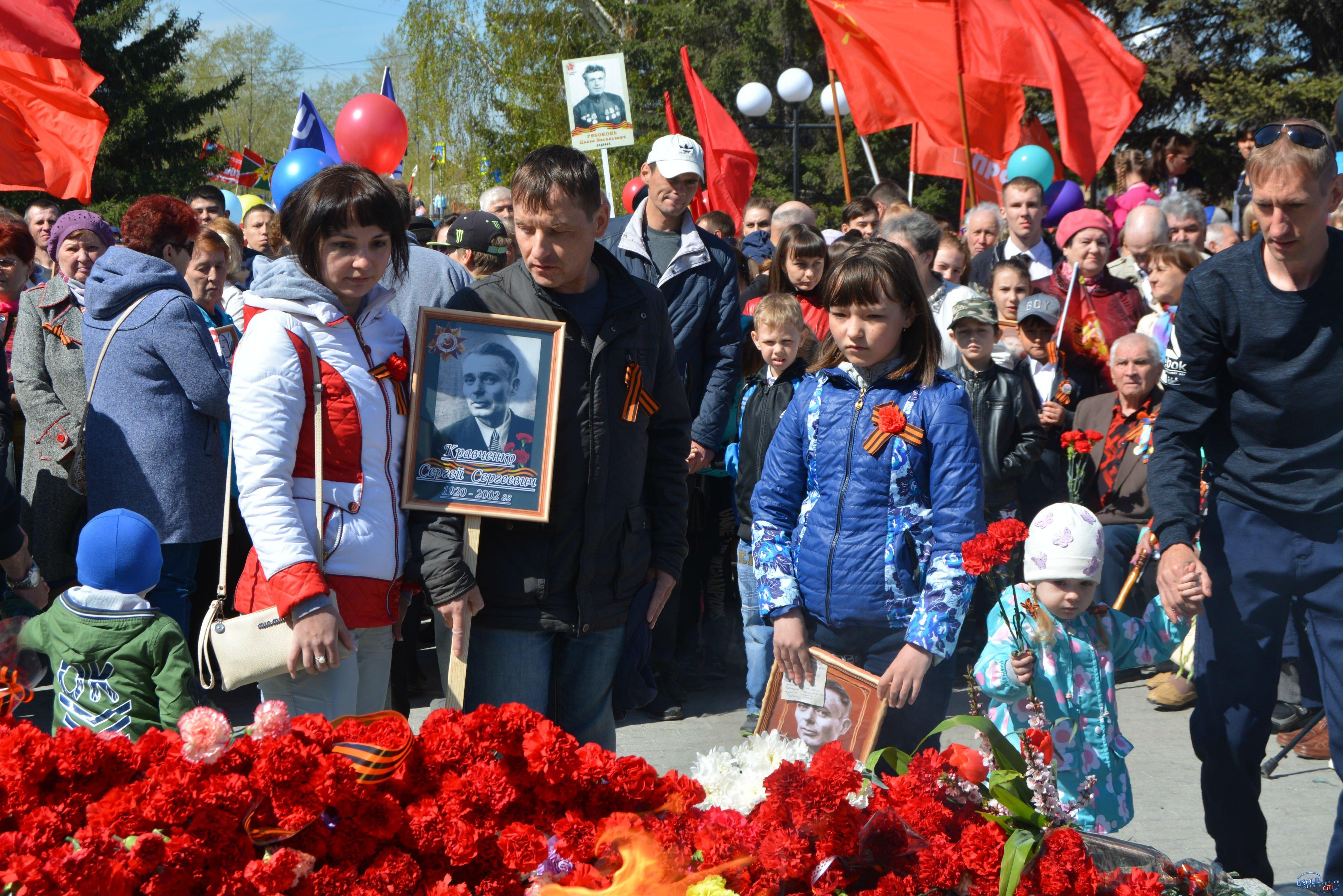 Популярные Фотоотчеты. Празднование Великой Победы в Усолье