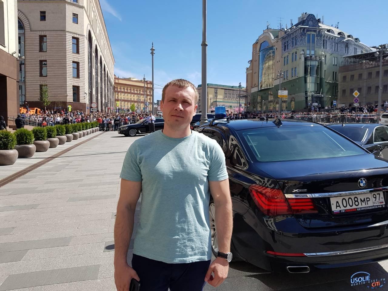 Мечта усольчанина Сергея Троянова исполнилась. Привет землякам с Красной площади