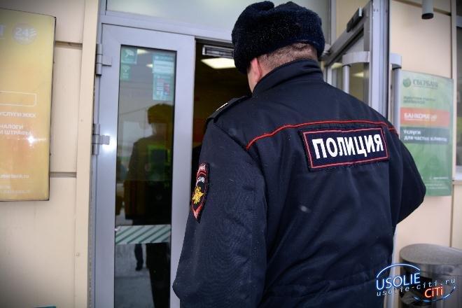 В усольское отделение Сбербанка подкинули