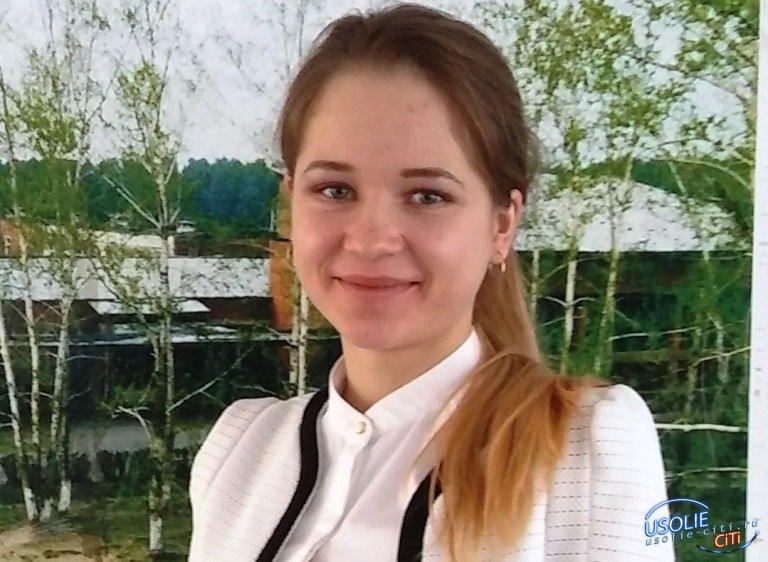 Ученица Усольского района стала председателем областного детского парламента