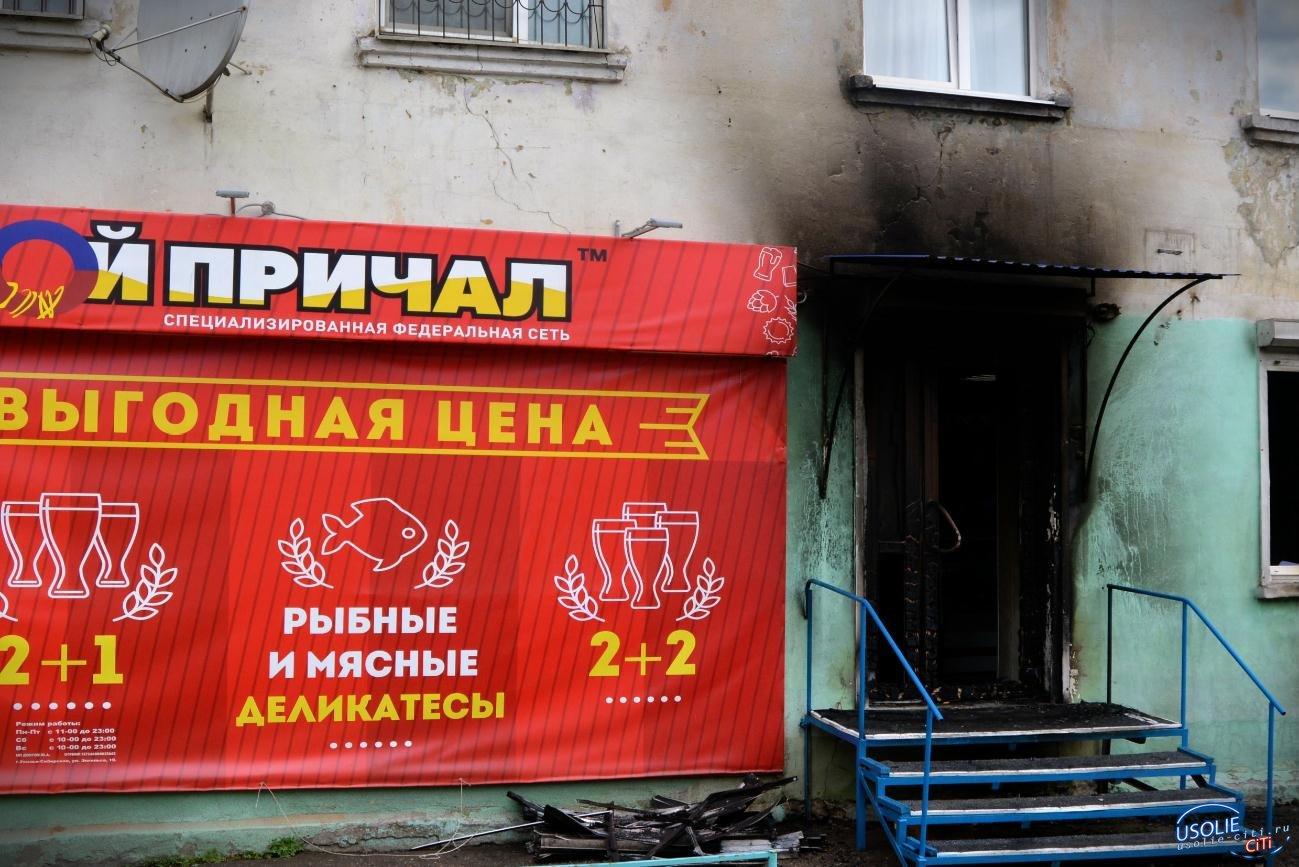 В Усолье ночью подожгли магазин известной предпринимательницы