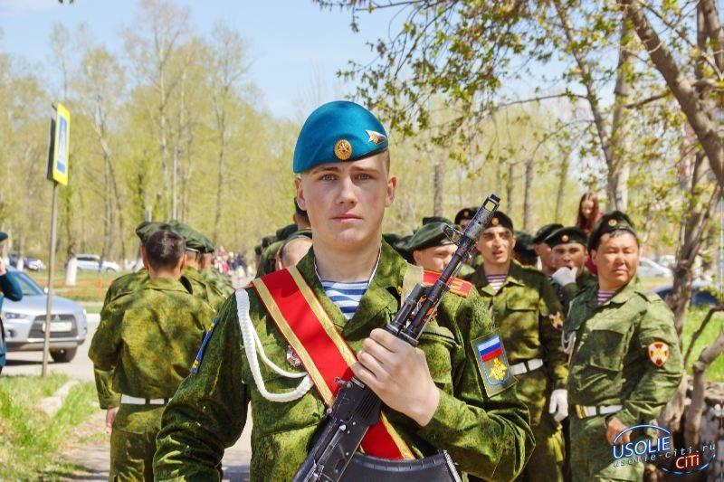 На базе Усольского гвардейского кадетского корпуса будет создан региональный  центр «Мужество»