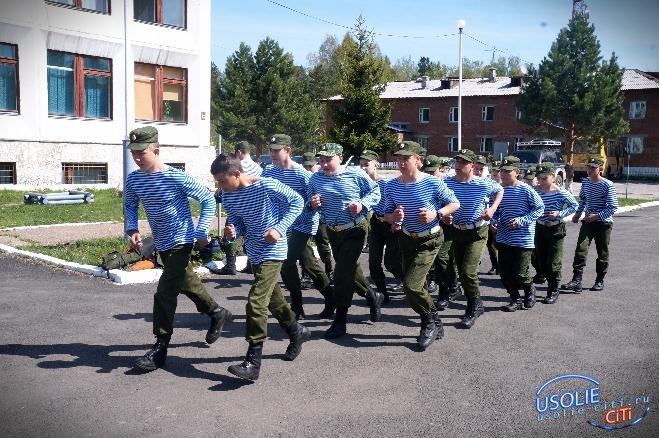 В Усолье прошли финальные соревнования военно-патриотической игры
