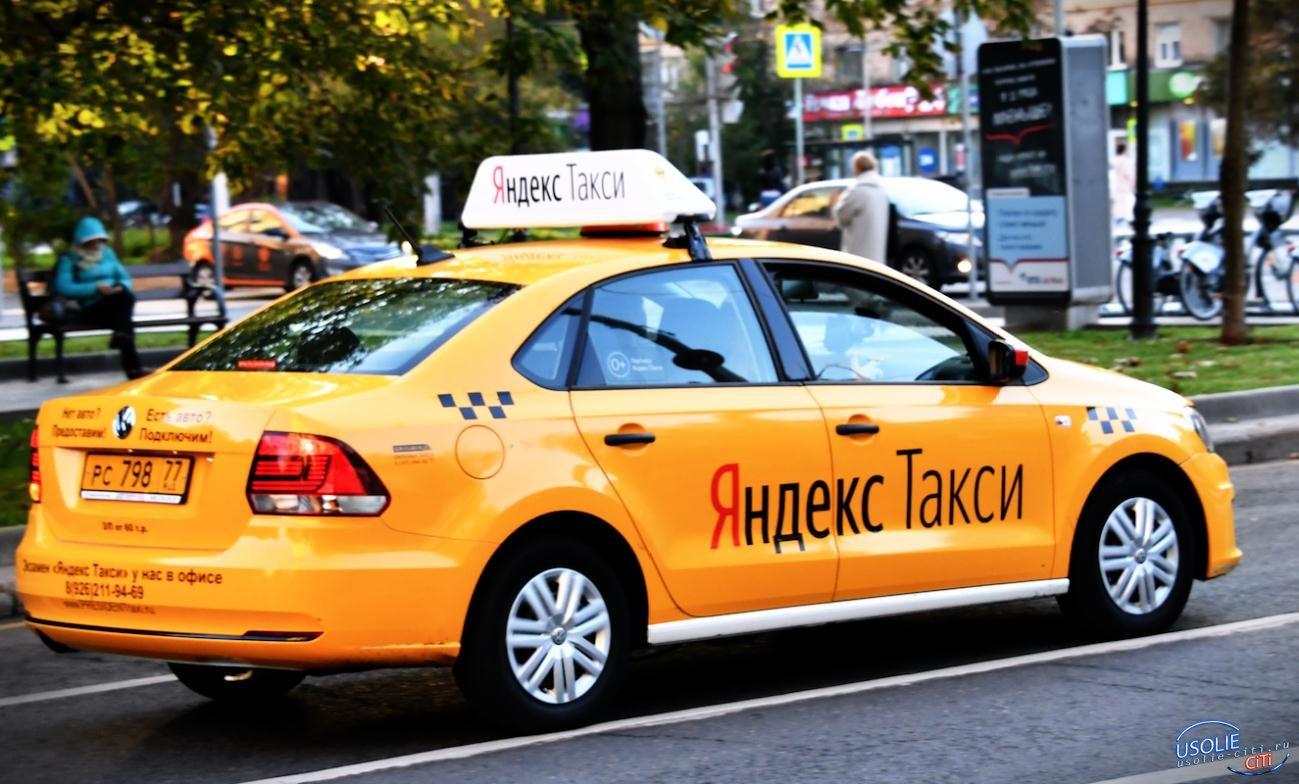 Яндекс такси в Усолье начинает вытеснять с рынка местных таксистов