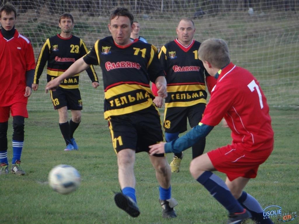 В десятый раз - очередной футбольный сезон в Усольском районе
