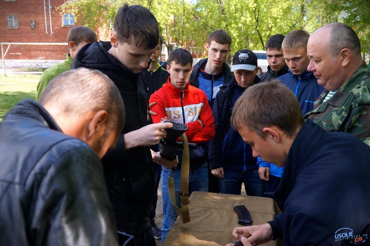 Усольские студенты сразились в военно-спортивной эстафете