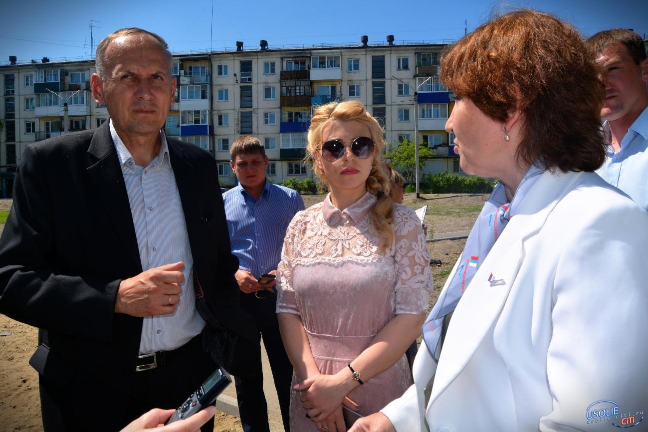 Усольчане: Такой двор, нам не нужен. Или, куда дели десять миллионов рублей...