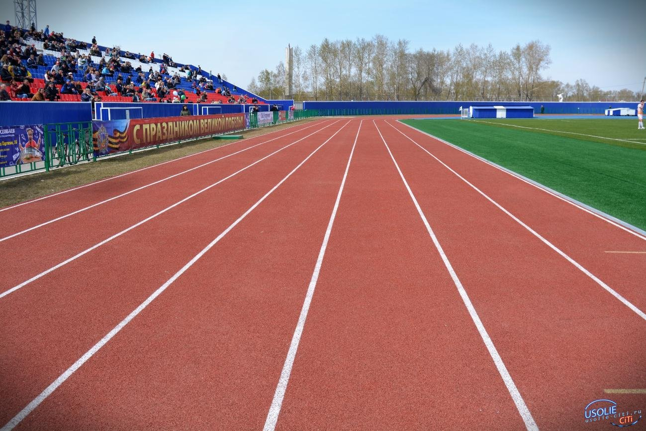 Усольские легкоатлеты - победители Первенства области
