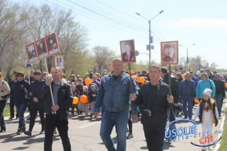 Фотоотчет - День Победы в Усолье