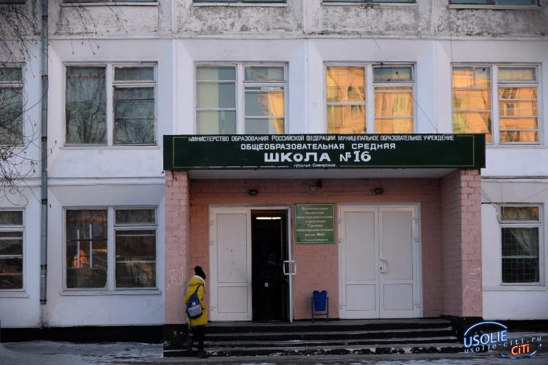 Усолье-Сибирское – пример комплексного подхода в решении задач по ремонту и строительству соцобъектов