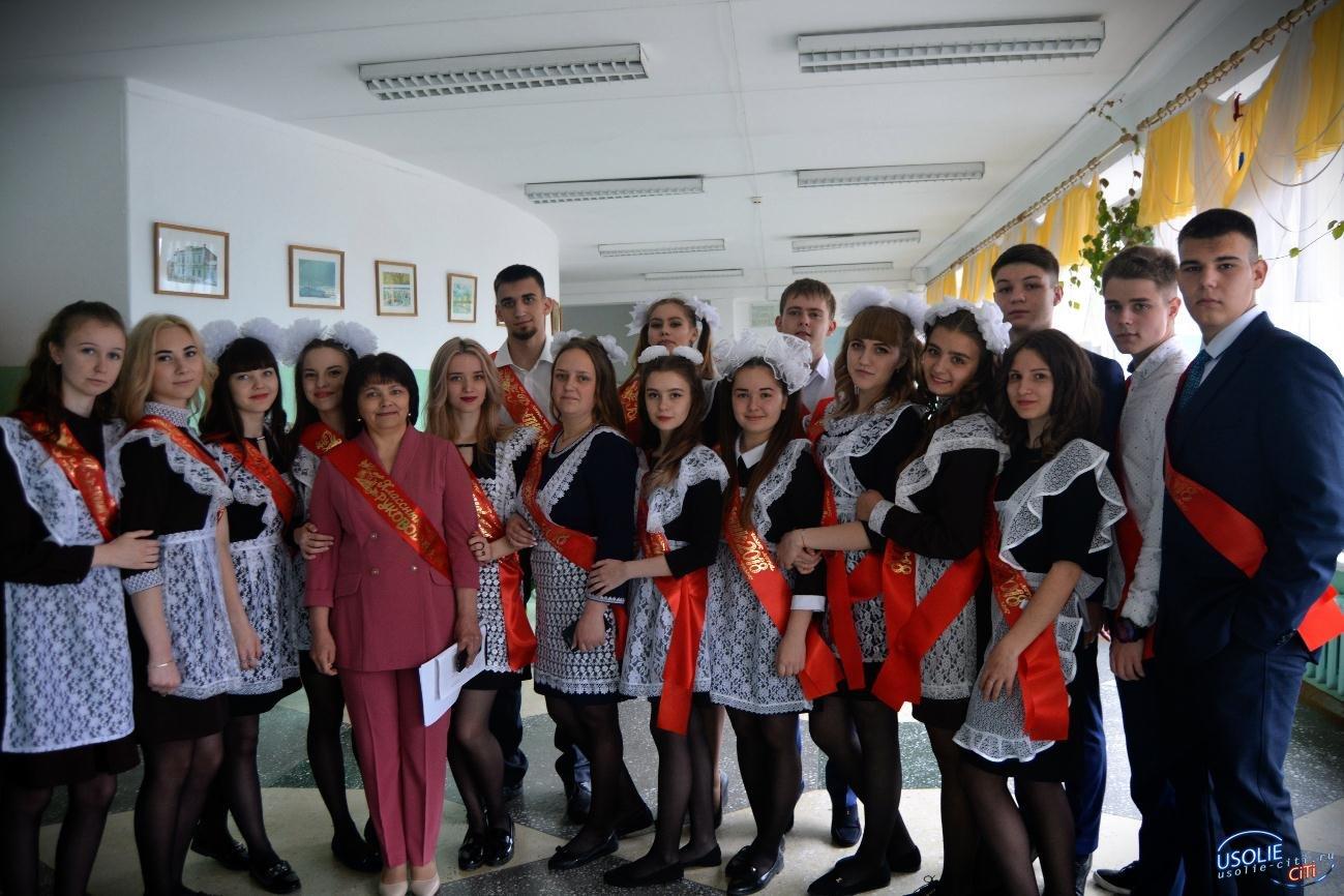 Усольские выпускники сдали первые экзамены