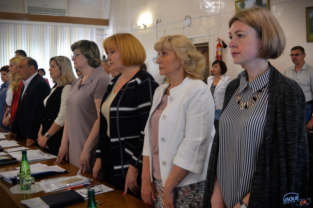 Усольская городская Дума: Похоронное дело