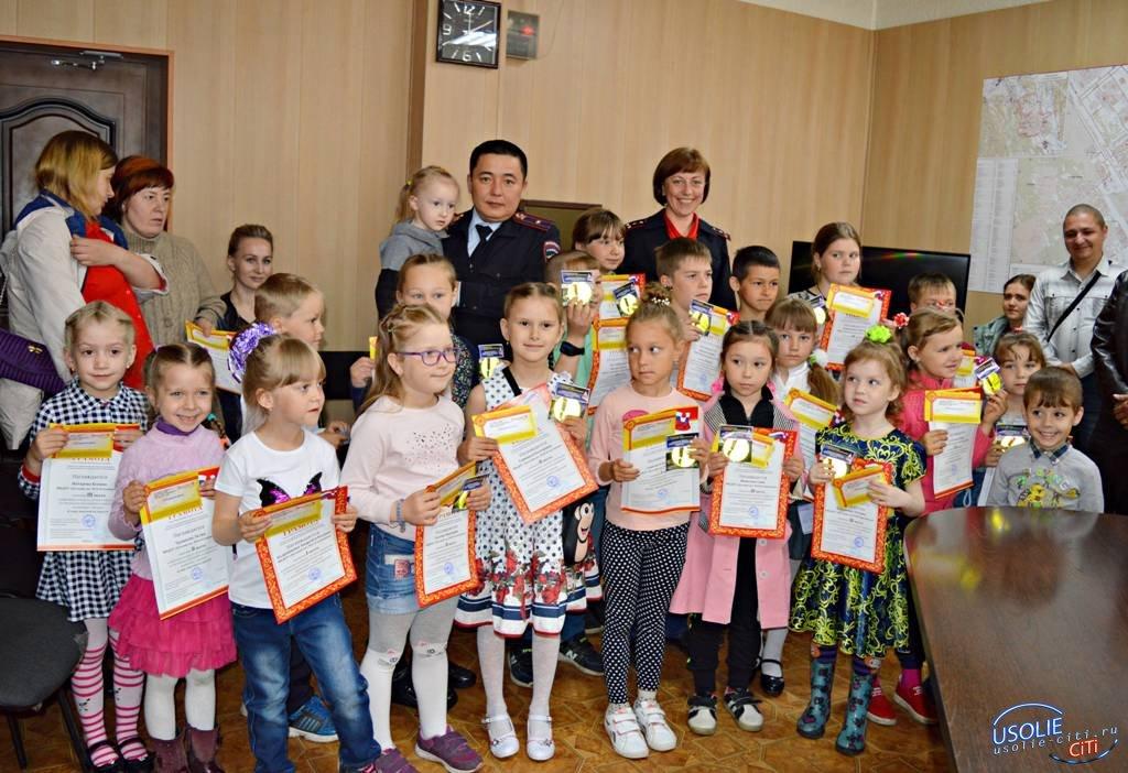 В Усолье Госавтоинспекция провела конкурс детского творчества по Правилам дорожного движения