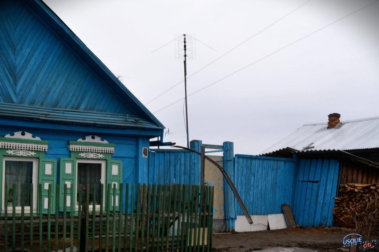 В Ангарске живут люди, а в Усолье?