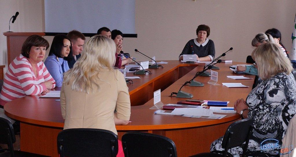 Усольский район признан лучшим в развитии социального партнёрства