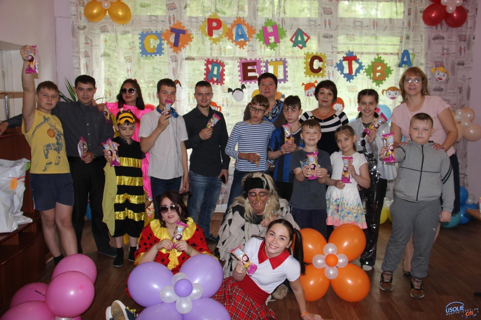 День для любимых детей прошел в усольском Центре помощи