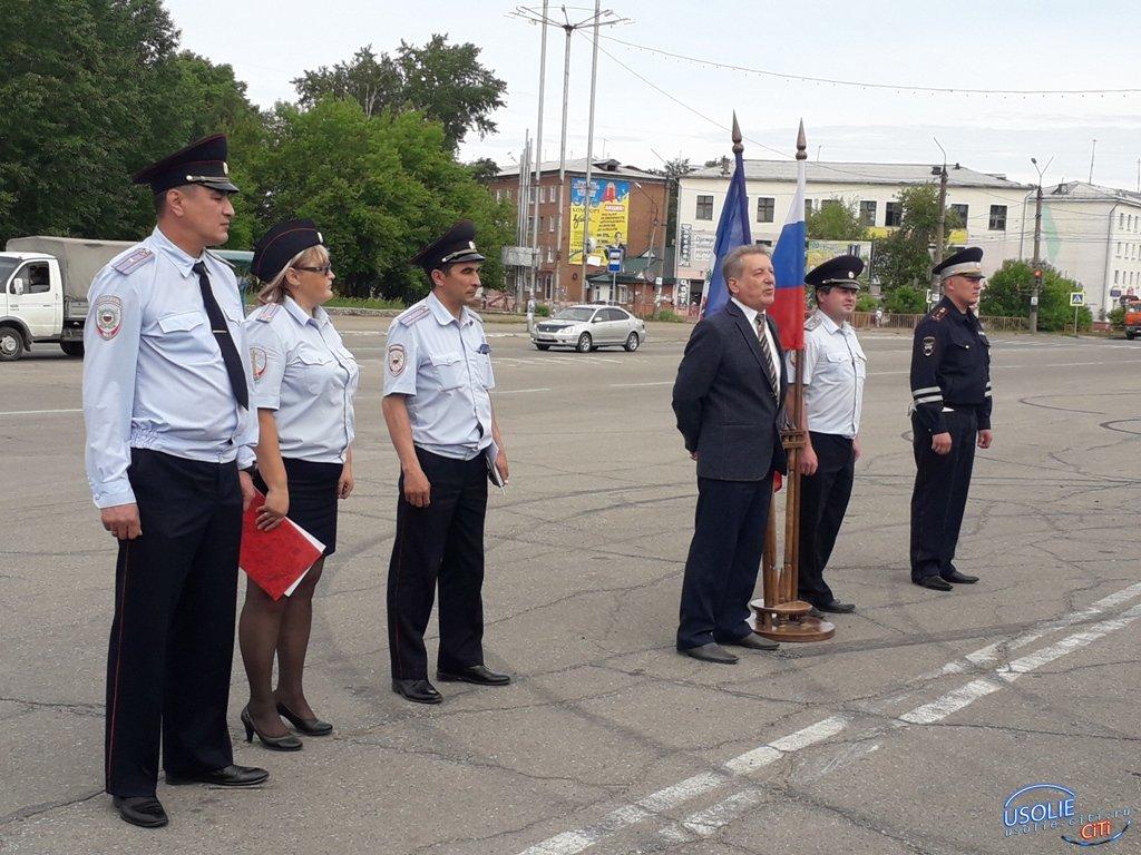В честь празднования 300-летия российской полиции в Усолье состоялся открытый гарнизонный развод