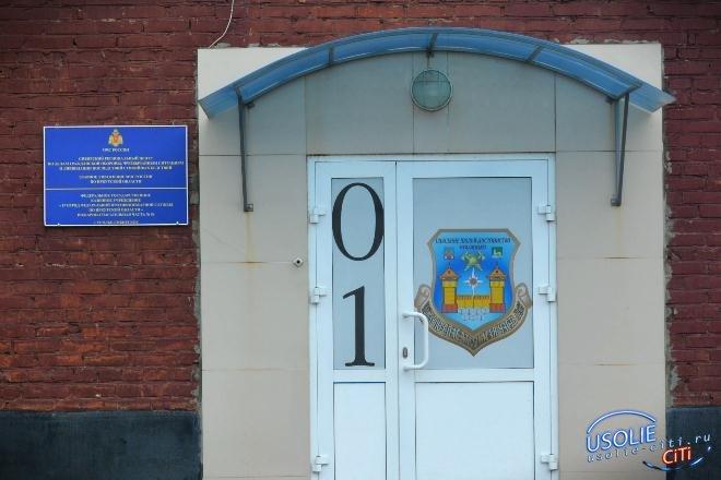 Попариться не успели: В Усольской районе вспыхнула частная баня