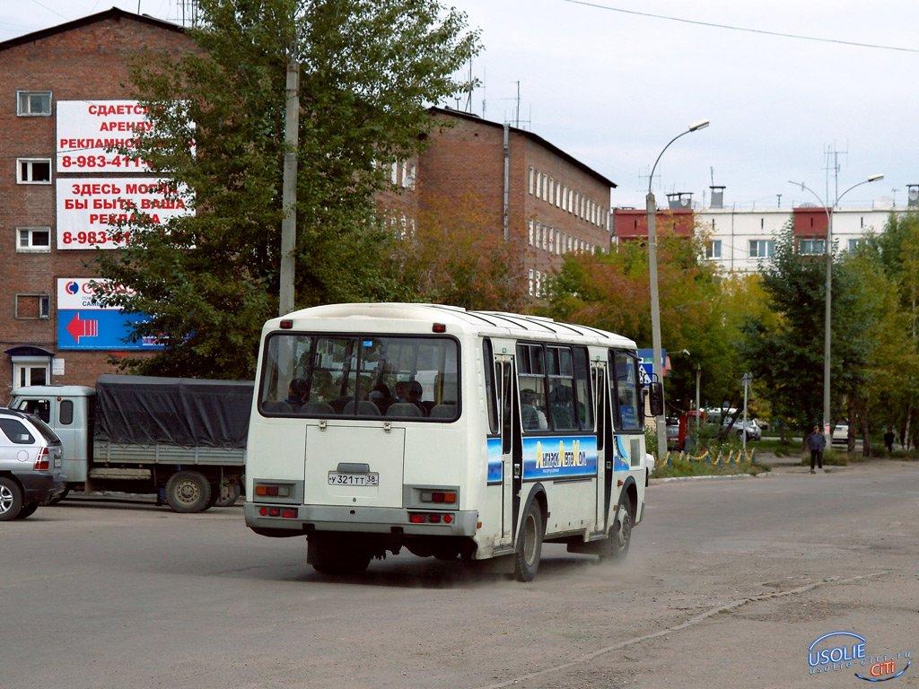 Для усольчан, работающих в Ангарске, запущен новый маршрут