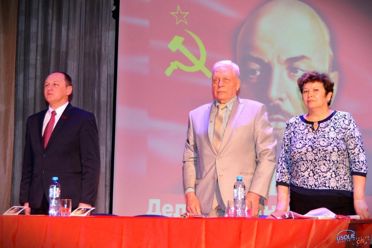 КПРФ определяется с кандидатами. Кто пойдет от Усолья в Заксобрание