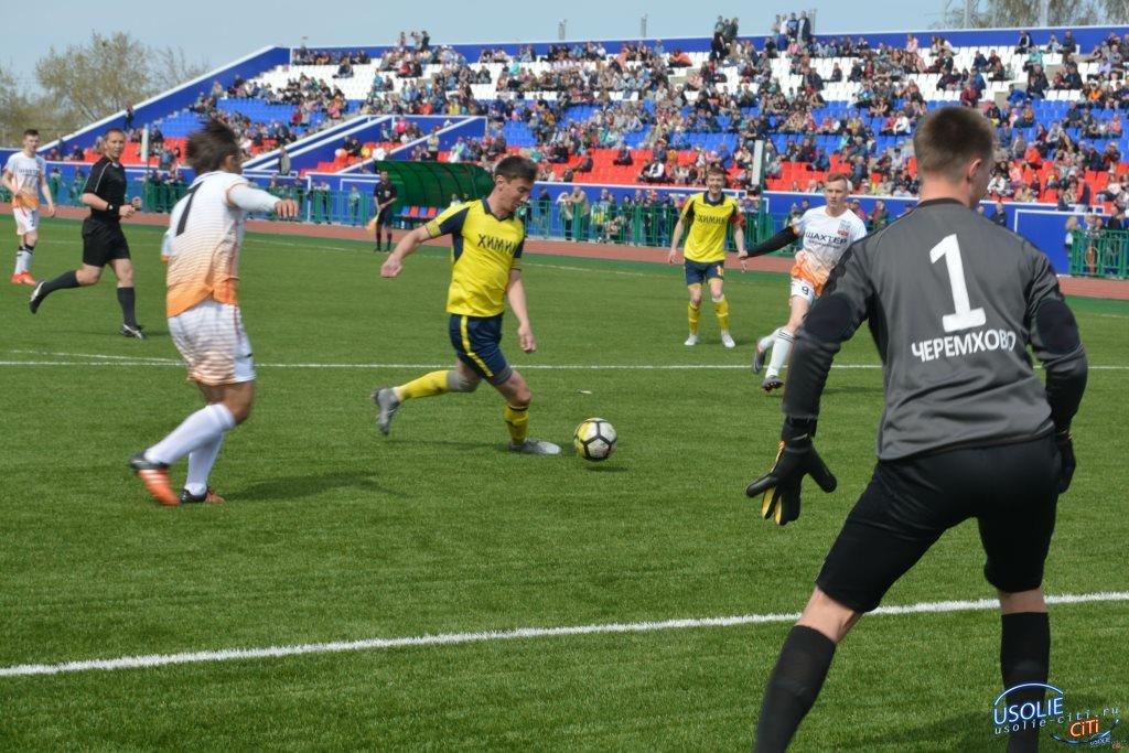 Чемпионат  области по футболу. Усольский