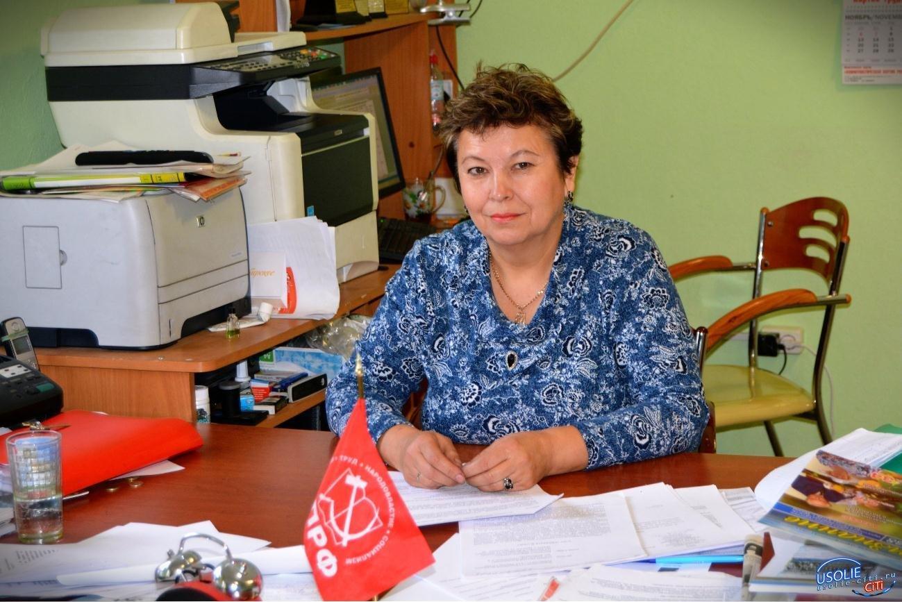 Пенсионный возраст повысят!?. В Усолье пройдет митинг против социальных реформ