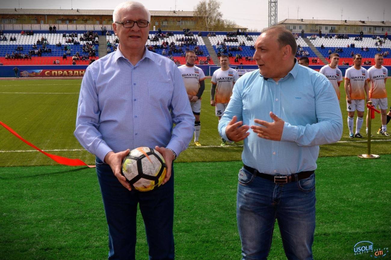 Усолье станет частью мирового футбольного сообщества