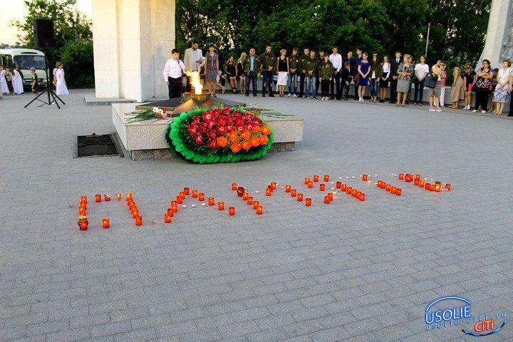 Свечу памяти зажгут в Усолье 21 июня